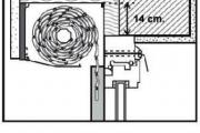vakolható tokos redőny műszaki rajz